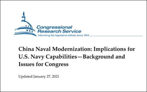 美国国会发布中国海军现代化报告