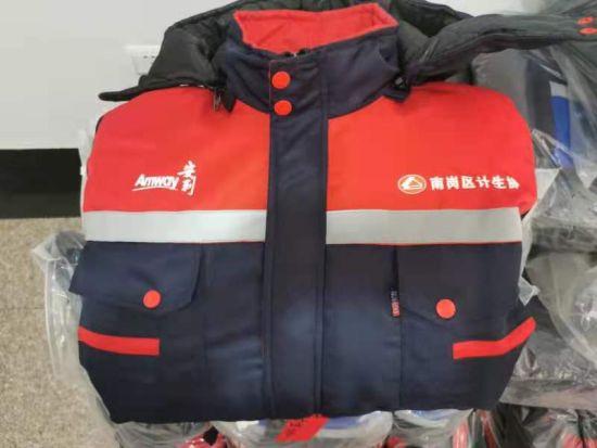 """""""抗击疫情 温暖相伴""""安利公司捐赠540件棉服,助力家乡抗疫"""