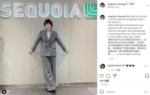 快讯 | 前《Vogue服饰与美容》总编辑张宇加入红杉资本任合伙人,将专注时装、生活及娱乐消费