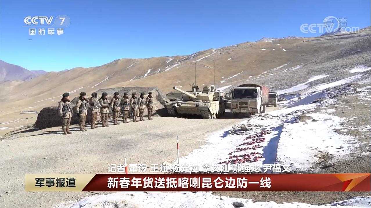 汽车运输团重点的边防站已经部署了99A型主战坦克和04A型步兵战车 图片来源:央视新闻