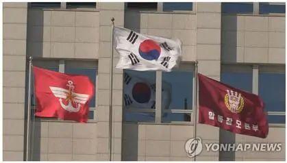 日本:我抗议!韩国:我不接受!