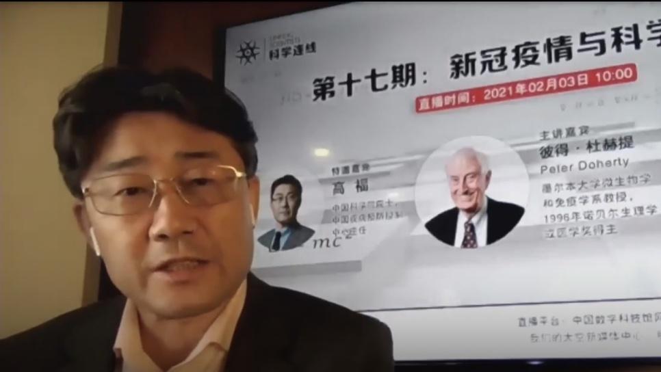 高福:中国现有疫苗对抗新冠病毒变异仍有效 警惕冠状病毒重组 疫苗-病毒