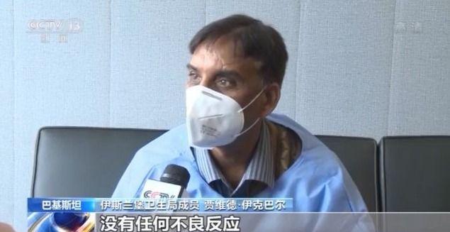 多国政要率先接种中国新冠疫苗:对中国有信心