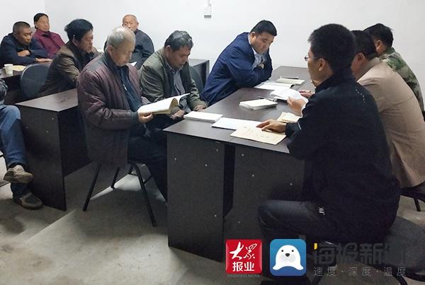 """新春走基层丨茌平区杨官屯乡""""第一书记""""吕明:我和我的驻村工作"""