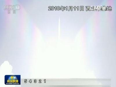 中国成功试验中段反导 为何不采用破片杀伤战斗部