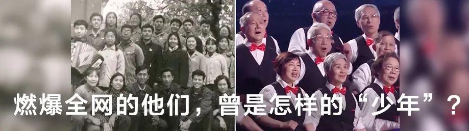 """《平""""語""""近人》(第2季)第4集 為官避事平生恥"""