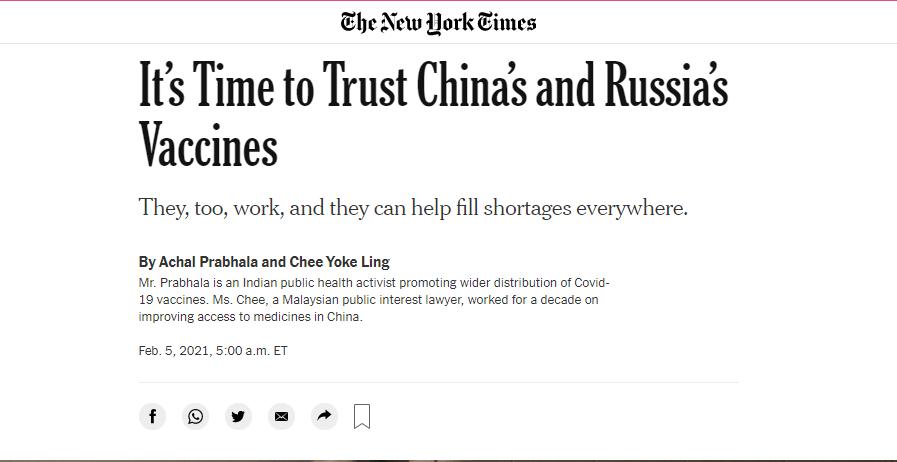 纽约时报呼吁摒弃偏见:是时候信任中俄新冠疫苗了