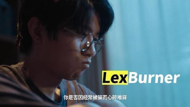 lex为什么被B站封?lexburner无职转生事件发酵被扒曾侮辱烈士和口嗨花木兰