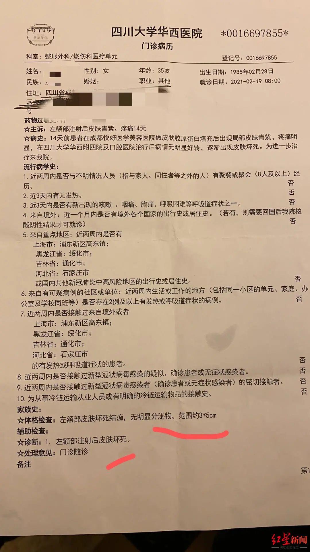 OB视讯-首页