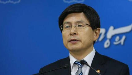 """韩前总理黄教安宣布""""重返政坛"""",曾代替朴槿惠出任代总统"""