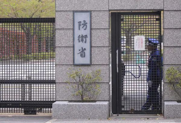 资料图片:日本东京的防卫省总部。新华社发
