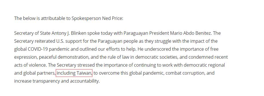 """美国务卿施压巴拉圭与""""民主伙伴""""合作 特意点名台湾"""