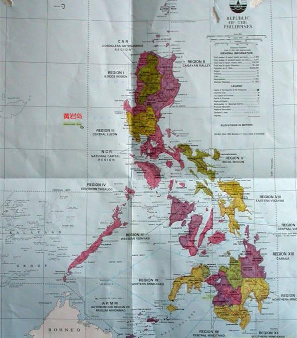 """菲律宾政府上世纪90年代绘制的官方地图显示,黄岩岛在菲律宾领土之外 图自WorldPress""""讨论南海""""论坛"""