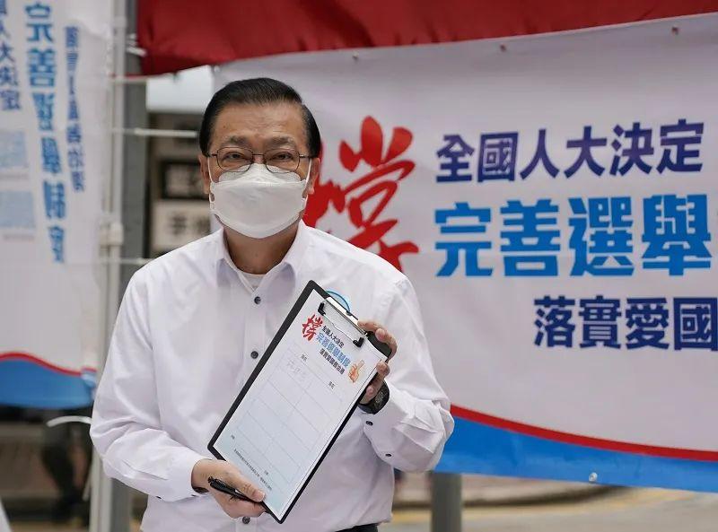 """官媒:香港选举改革是一次""""颠覆与反颠覆""""的较量"""
