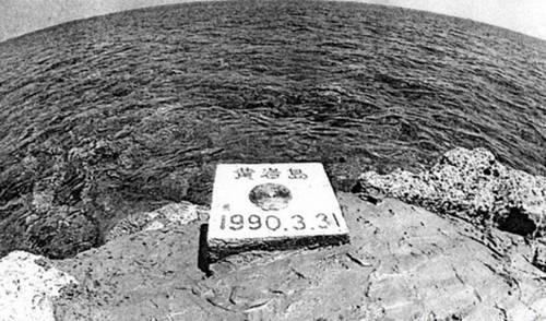 被菲律宾炸毁的黄岩岛主权碑 资料图