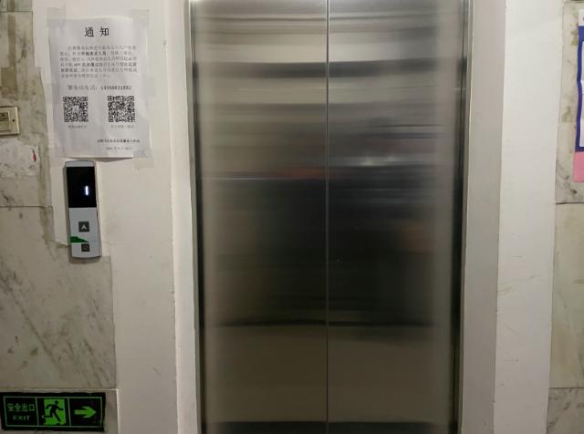 """停用多年的电梯换新,光熙门北里北区如何啃下""""老大难""""?"""