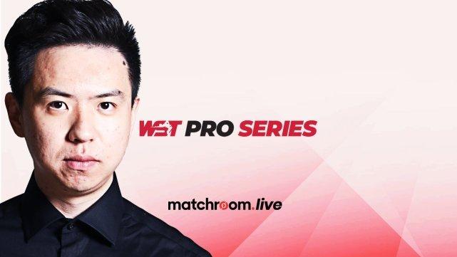 斯诺克WST职业系列赛肖国栋携手威尔逊晋级决胜组