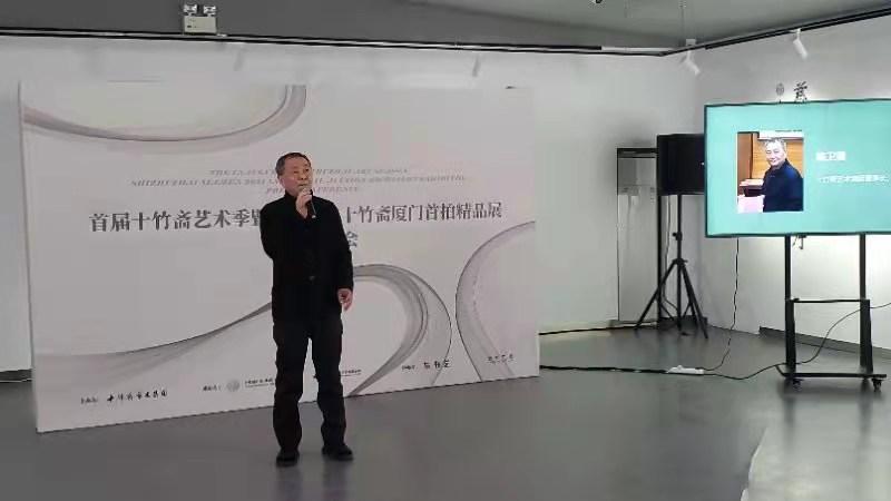 首届十竹斋艺术季正式启动,打造中国首个拍卖艺术季