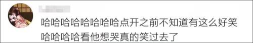 """台湾医系学生改名为""""张鲑鱼之梦""""后,改不回去了"""
