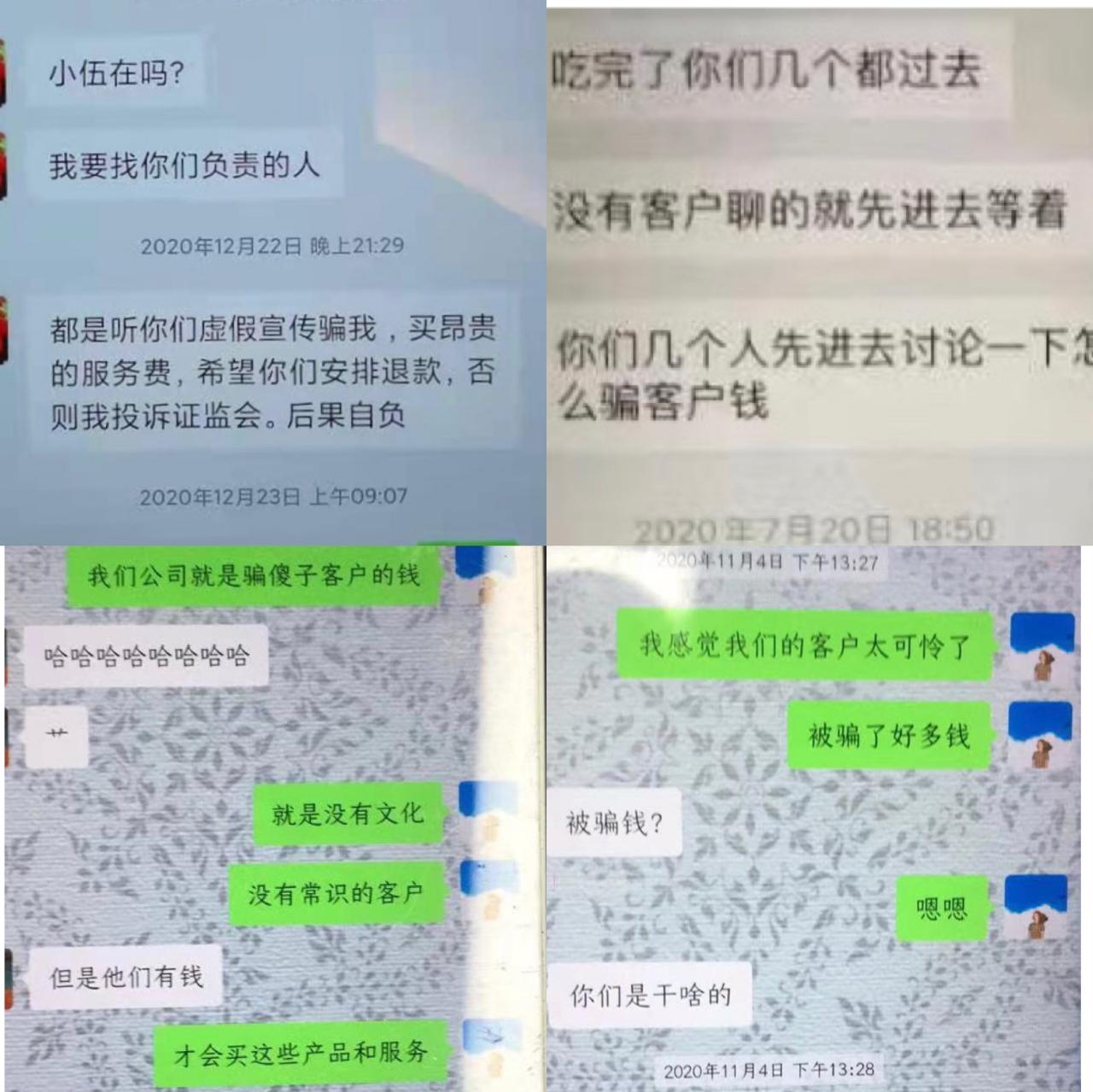 图片来源;深圳龙岗警方官方微信