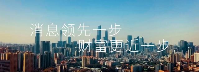中国2019年gdp总量美元_差距缩小!2020年,中国GDP总量为147250亿美元,相当于美国的71%