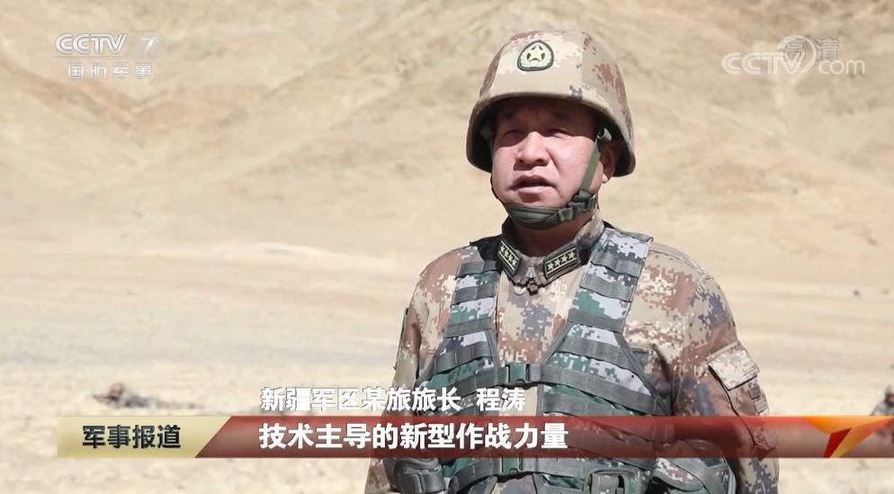 图片说明:旅长程涛 央视截图