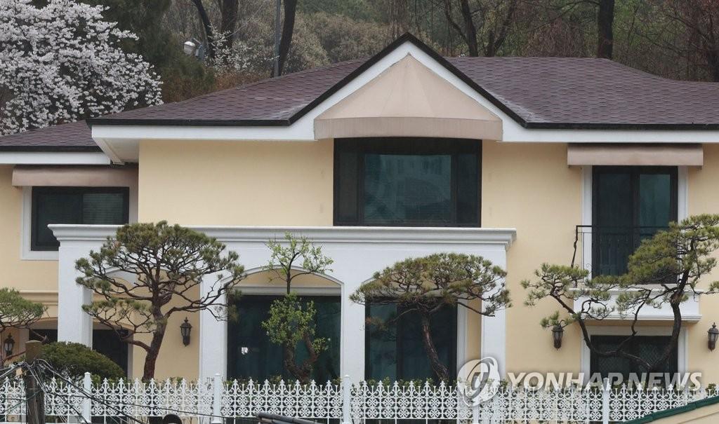 韩国检方扣押前总统朴槿惠私宅,追缴拖欠的罚金