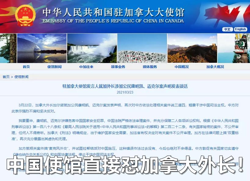 台防务部门炒作:解放军20架次军机今日进入台西南空域
