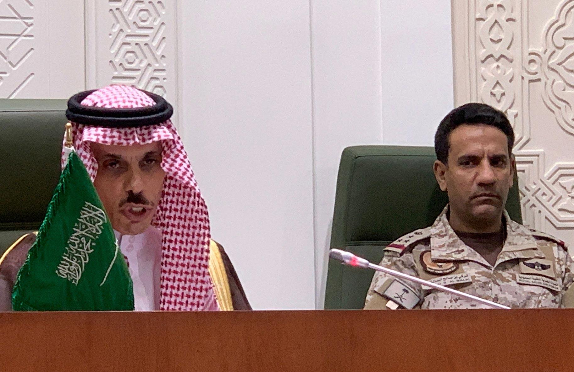 """地区""""玩物""""?也门局势与美伊有什么关系"""