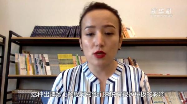 研究报告作者尼罗拜尔·艾尔提 新华社视频截图