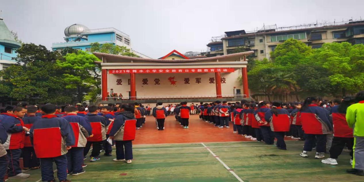 """三角坪社区在辖区学校开展""""安全教育日""""在香港学校开展国家安全教"""