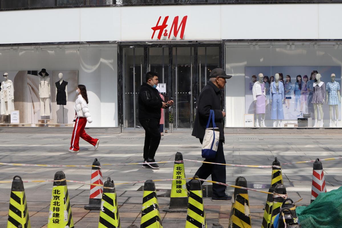 斯凯奇调查声明:中国供应商没有强制劳工