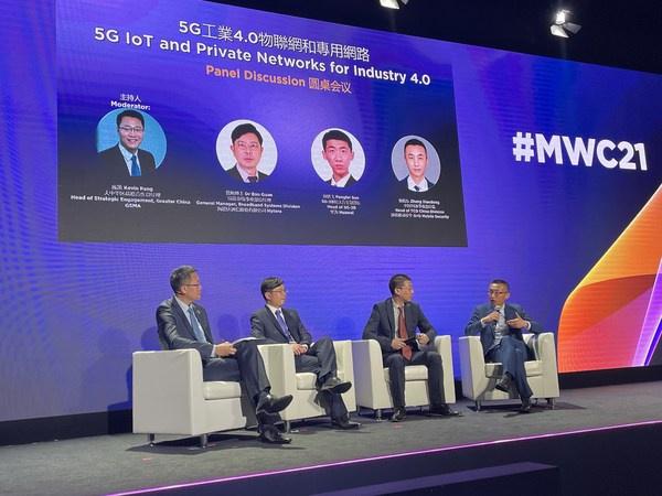 捷德在MWC展会期间推出针对物联网的可信连接解决方案