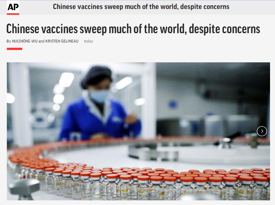 美聯社:盡管存在擔憂,但中國疫苗已風靡全球大部分地區
