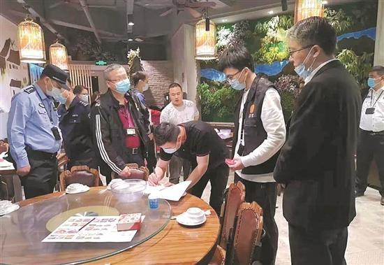 深圳环境资源法庭发出首张禁止令 这家餐厅被处罚