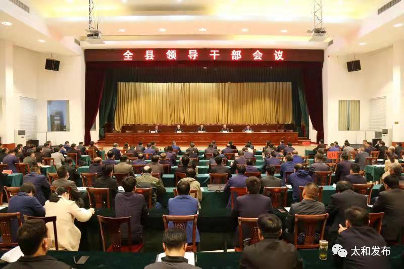 安徽省委决定:邵兵任太和县委书记
