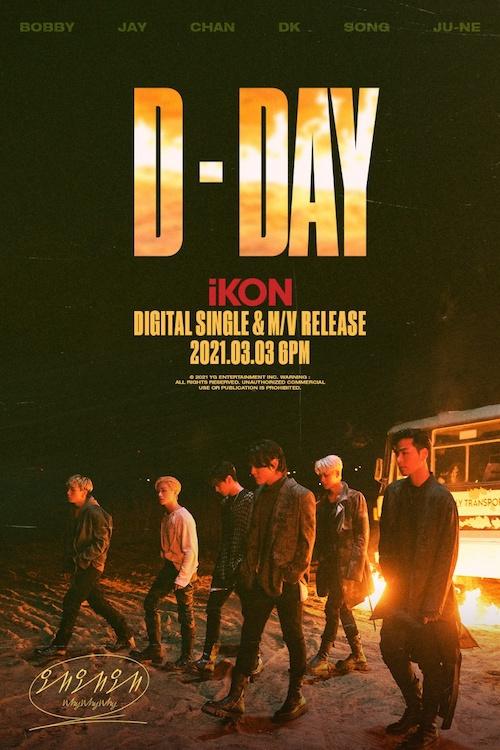 iKON今日公开新曲《Why Why Why》 完全体展现独有魅力