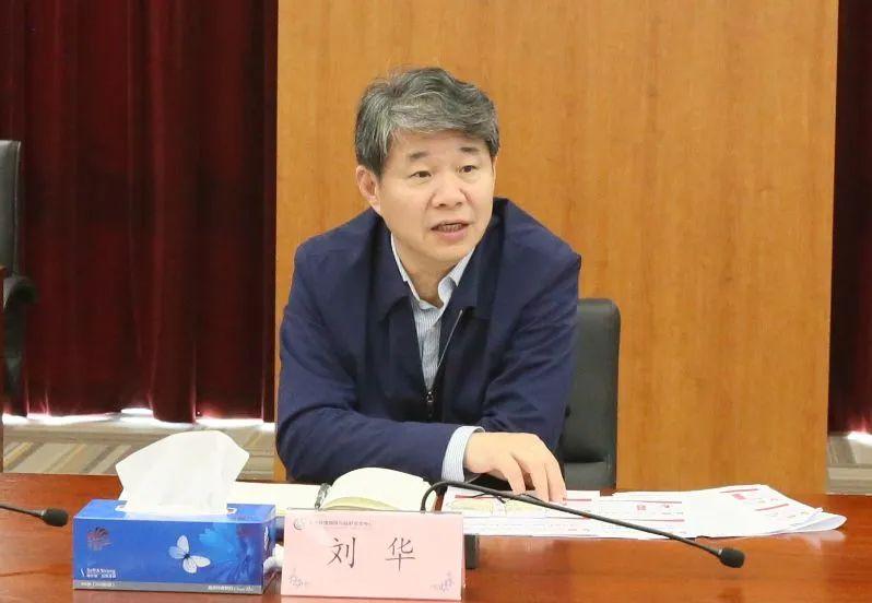 生態環境部原副部長劉華就任國際原子能機構副總干事