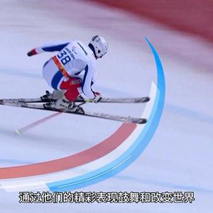 全球连线 (走近冬奥)国际残奥委会主席帕森斯:北京冬残奥会将给全世界带来惊喜