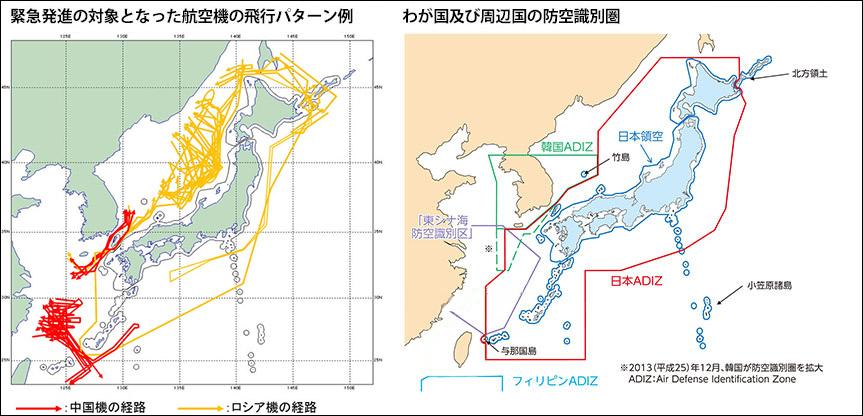 图源:日本防卫省