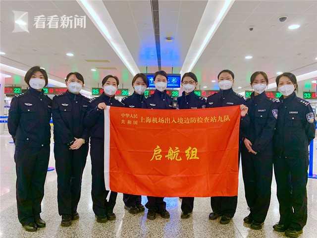 小哥哥身边的女神警花 上海机场边检巾帼展风采