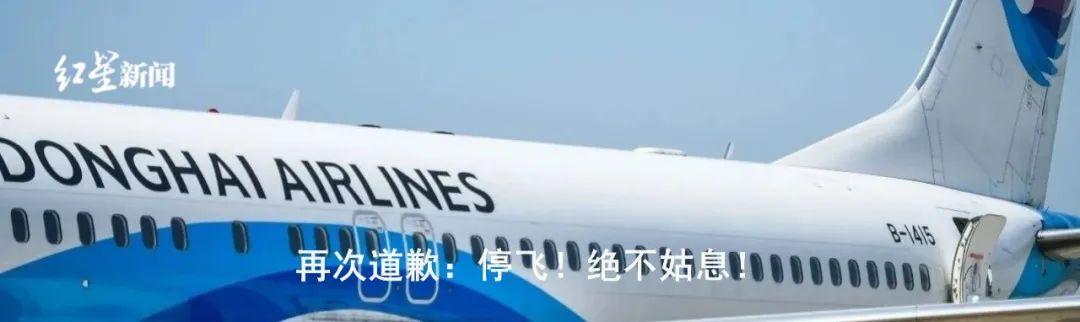 國常會:將普惠小微企業貸款延期還本付息政策延至今年底