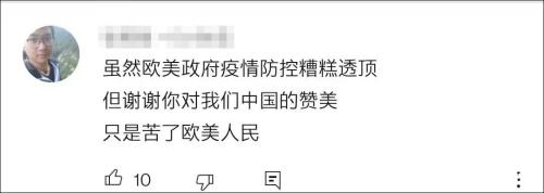 神秘建仓量指标_股票操盘手薪水