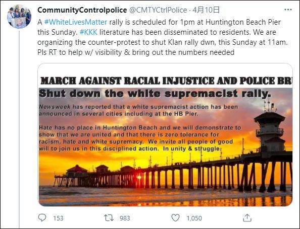 加州社区控制警察发推文提醒