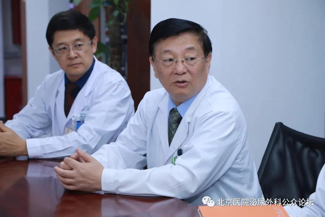 北京医院尿控盆底疾病诊治中心成立