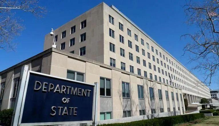 美国国务院(资料图)