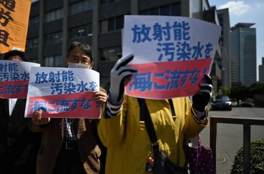 这是继发动二战后,日本最严重的危害全球的暴行,真的不怕报应吗?