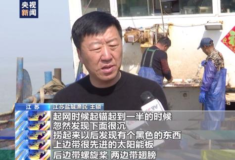 【全民国家安全教育日】画面曝光!多地渔民捞