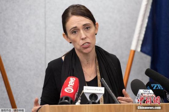 新西兰一男子威胁刺杀总理阿德恩 遭警方指控