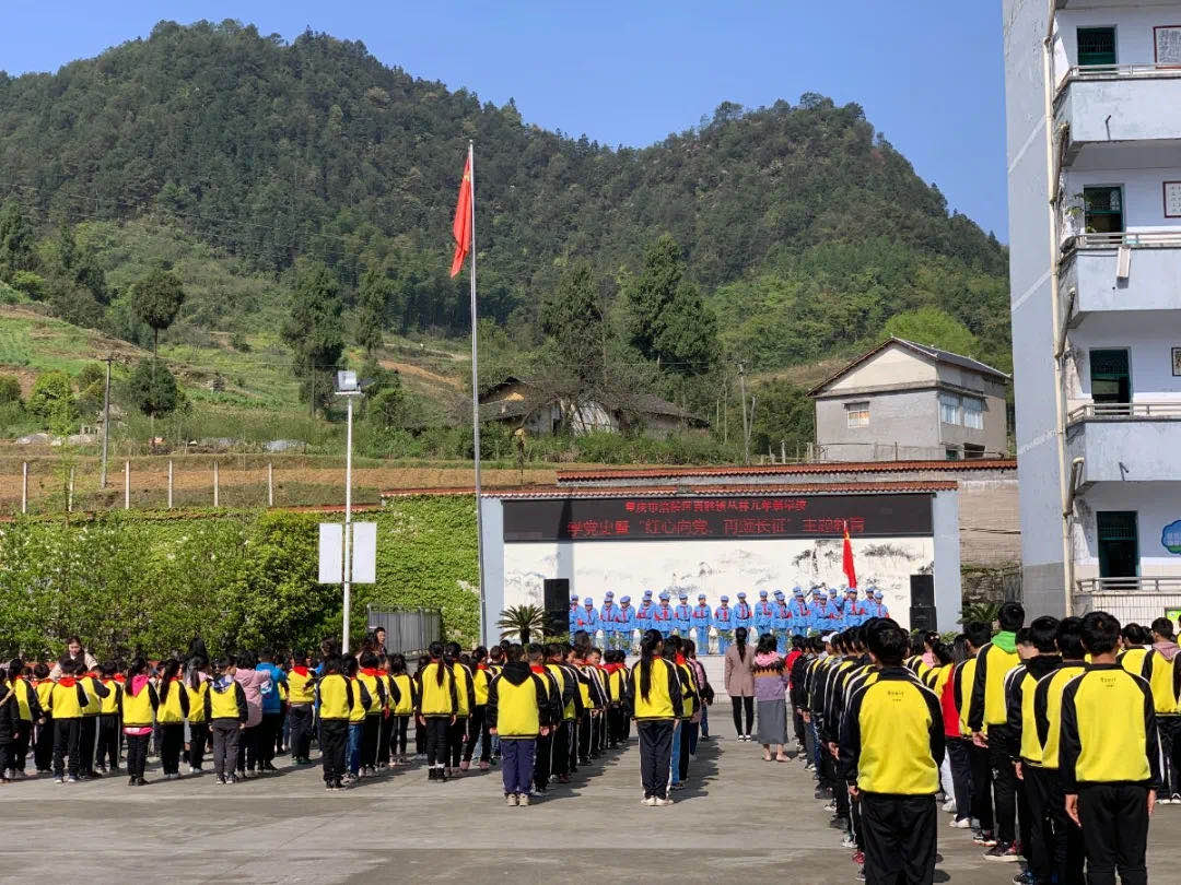 """重庆涪陵农村学校开设党史学习教育""""红色""""课堂"""